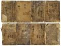 Compilation of Native Korea Prescriptions